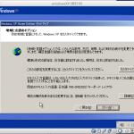 macbookair11′にvirtualboxでwindowsXPをインストールする時につまづいたこと