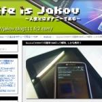 HTC Desire #X06ht を無料でSIMフリー化できるSIM-Unlock Utilityがリリース #androidjp
