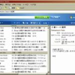 windows desktop serchデスクトップサーチの効用