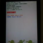 HTC Hero ROM焼きをしてみた