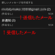 f:id:melodymaker0930:20090925014426p:image