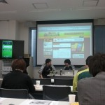 auNAGOYAで開催されたアンドロイダー主催のアプリセミナーに参加してきたよ #androidjp #isw11ht @androiderjp