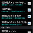 2011-07-13 14.47.36