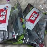 auNAGOYAのご当地ドロイド君福袋を買ってきたよ #androidjp #au