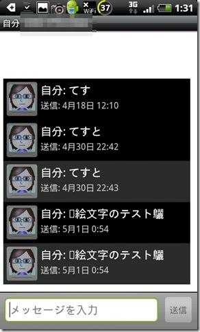 CAP201105010131