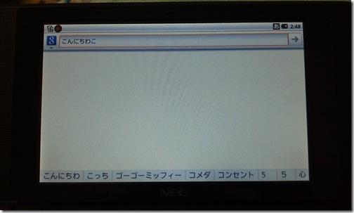 IMAG0202