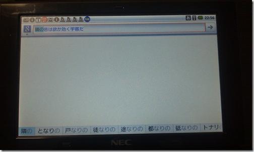 IMAG0215