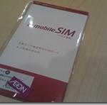 日本通信b-mobileのイオン限定販売の980円イオンSIMをゲットしたよ #androidjp #bmobile #galaxysjp
