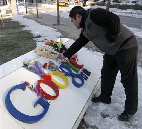 google-is-dead