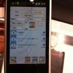 auNAGOYAで触った #is05 標準搭載の「撮る家計簿Photoマネー」が超絶便利だった件 #androidjp