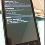 2.3.3にアップデートしたdesireHD #001HT でROOT権限を取得する簡単な方法 #androidjp #dhd