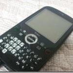 うわさのb-mobileの980円イオンSIMの契約譲渡ができるかどうか問い合せてみた #androidjp #aeon #bmobile